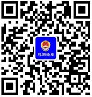 W020150526370415470665.jpg